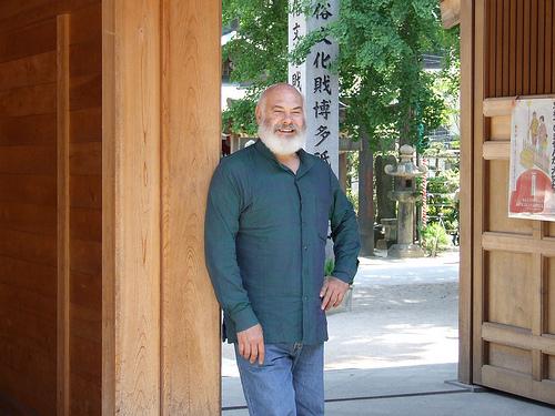6 Outside Osaka