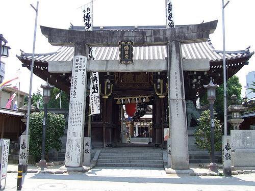 3 Shrine, Wider View