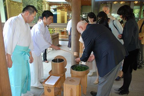 Shinto Purification Ritual